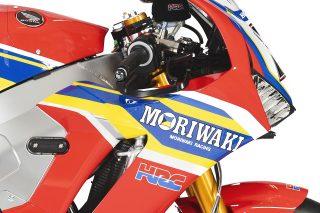 Honda CBR1000RR SP2 Fireblade_Detail_1