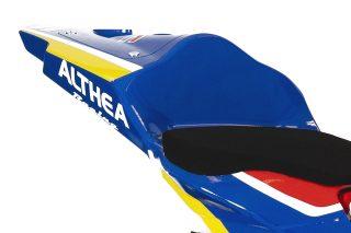 Honda CBR1000RR SP2 Fireblade_Detail_17