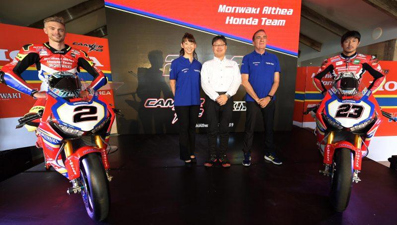 VIDEO: Moriwaki Althea Honda Team unveiling