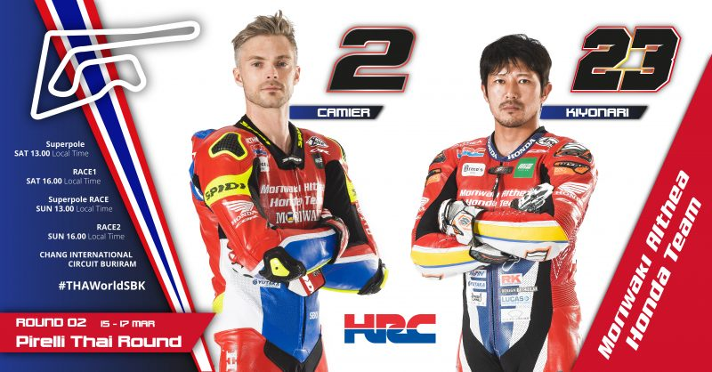 Camier and Kiyonari are warmly welcomed by Thai fans before heading to Buriram for Round 2
