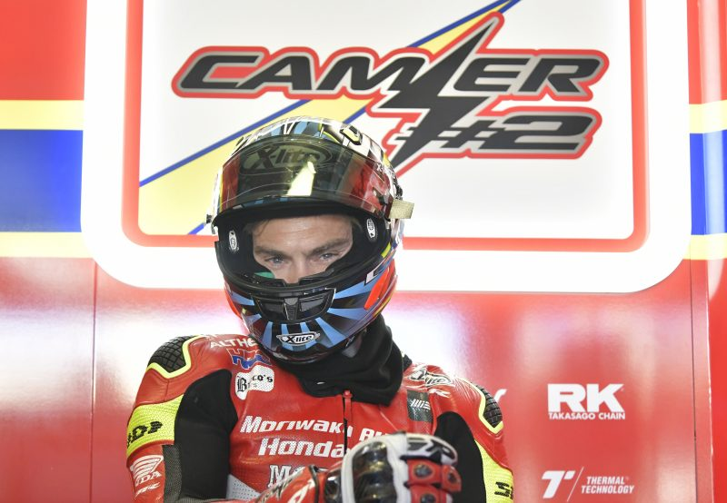 Leon Camier recovery update
