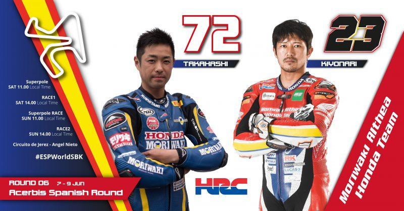 Ryuichi Kiyonari and Yuki Takahashi ready to tackle the Jerez round for the Moriwaki Althea Honda Team